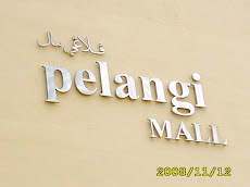Pelangi Mall Sign Board