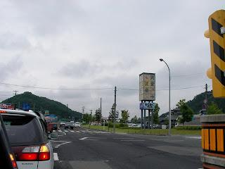 道の駅天童へ