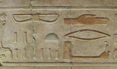 [Image: hierogliph1.jpg]