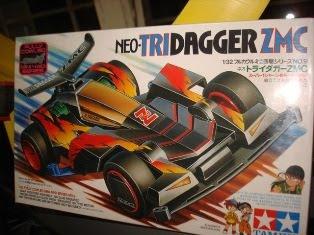 NEO TRIDAGGER ZMC JAPAN 70K