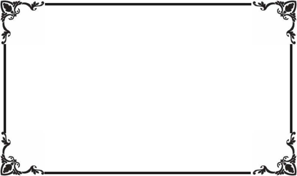 PEN MANETH PRINTING: Border Certificate