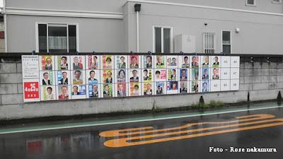 Eleição no Japão