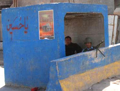 Salhiyah Police Checkpoint