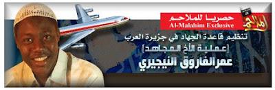 AQAP press release
