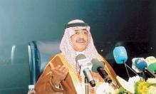 Prince Muqran