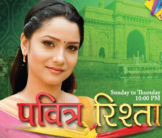pavitra rishta title song download 2010