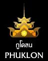 Phuklon