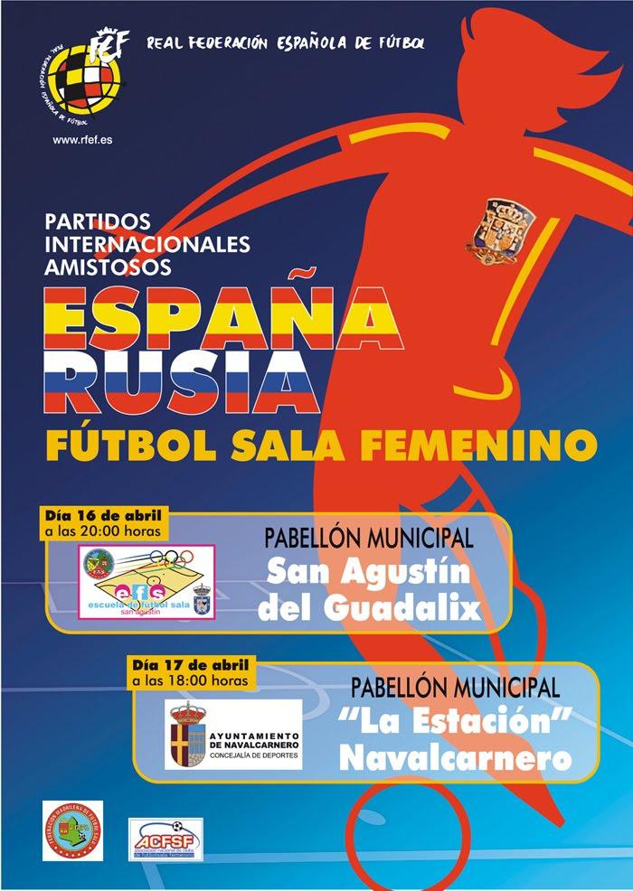 F tbol sala la selecci n nacional femenina se concentra for Federacion espanola de futbol sala