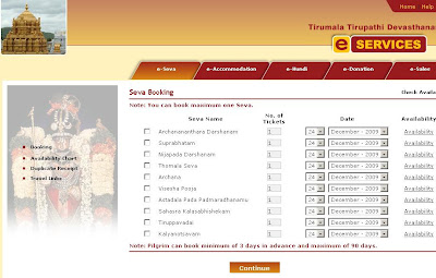 TTD eSeva Online Booking for Tirumala Tirupathi Devasthanams - www.ttdsevaonline.com