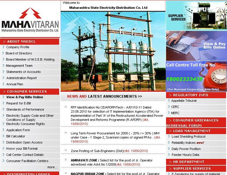 Maharashtra State Electricity Distribution Company Limited