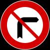 vecchi cartelli stradali Divieto+di+svolta+a+destra