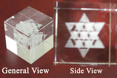 Plastic Cube Star of David