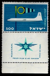 Postage Stamp Aviation magen david