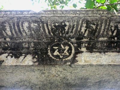 Theosophical Society Hexagram, logo