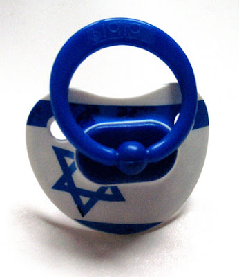 Star of David Zionism pacifier