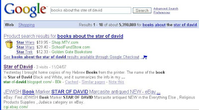 My Star of David book in Google
