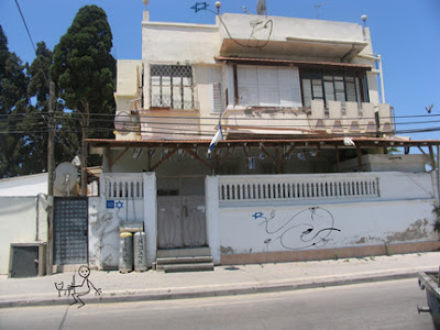 Stars of David on the houses of Jaffa israeli art