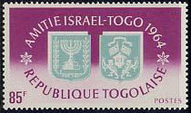 Star of David  postage stamp  Togo 1965