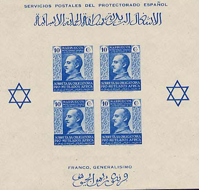 postage stamp issued by Spanish Morocco in 1939