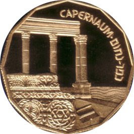 Capernaum Gold Coin Star of David