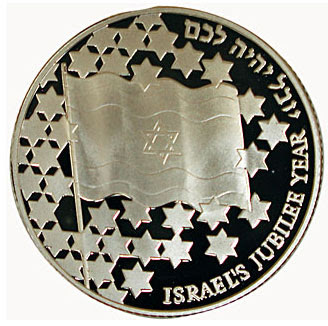 Israel's 50th Anniversary commemorative coin Stars of David