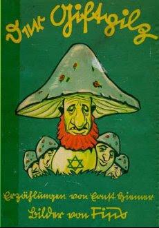 מגן דוד מופיע על עטיפת הפטרייה הרעילה