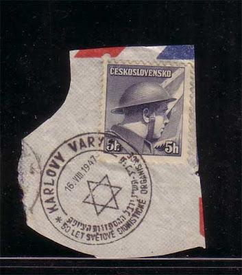 מגן דוד על גבי חותמת אירוע