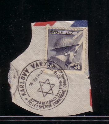 Czechoslovakian Postage Cancel with a Star of David