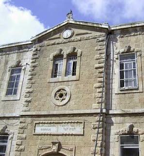 בית הספר למל בירושלים