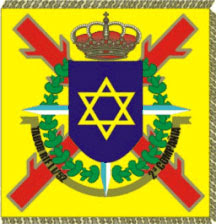 Rif Flag Hexagram