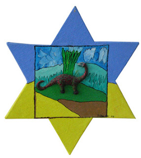 As Ancient As The Dinosaurs Israeli art magen David