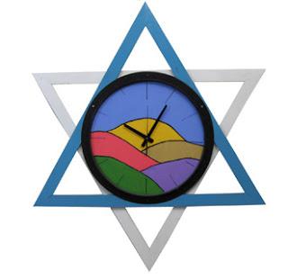 שעון במסגרת בצורת מגן דוד