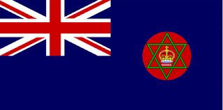ניגריה הבריטית