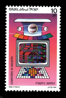 Postage Stamp logo jewish star