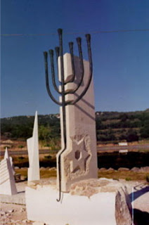 Israeli art Menorah Jewish Star