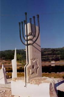 מנורה גדולה אמנות ישראלית