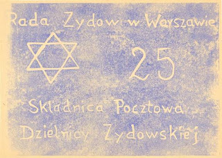 Guetto Banknote Jewish star History