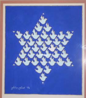 מגן דוד עשוי מיונים
