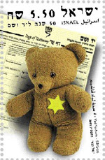 Yellow Badge Bear Stamp