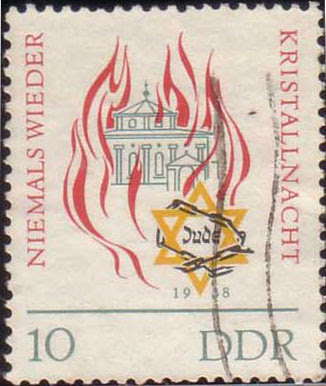 Postage Stamp, Yellow Badge East Germany