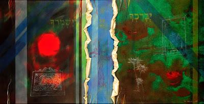 מגן דוד על גבי פיתוחים אמנות ישראלית