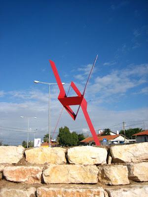 צל מגן דוד אמנות ישראלית