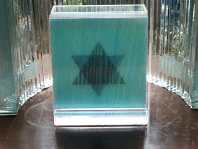 Prayer Vessel jewish star art