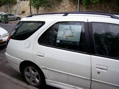 מגן דוד צלונים לחלונות הרכב