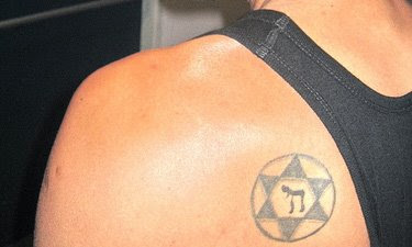 Star of David: Chai Tattoo