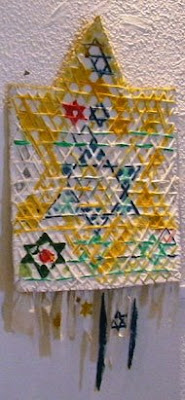 Israeli ART, Yellow Badge