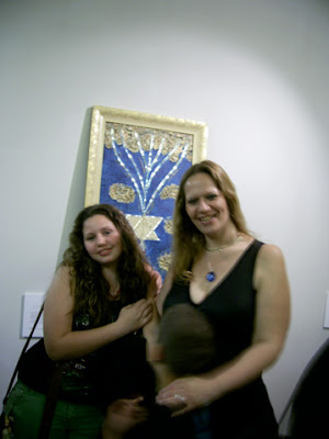 Star of David Album exhibit israeli art