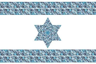 דגל ציון