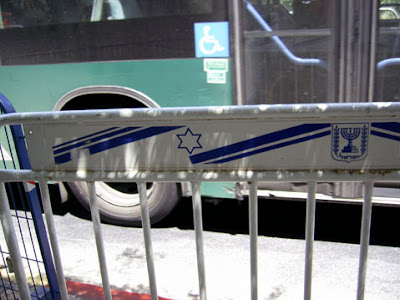Star of David symbol on an iron barrier