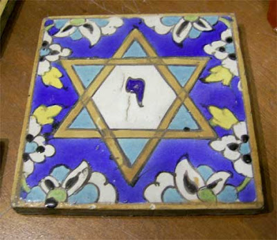 Yod Tile Star of David